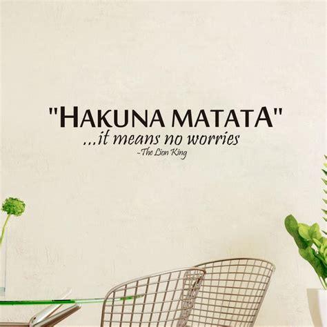 hakuna matata wall stickers hakuna matata wall sticker free shipping worldwide