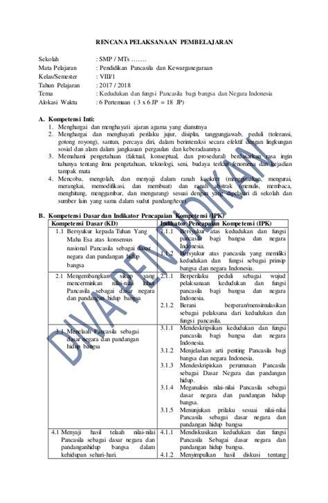 Cd Rpp Ppkn Kelas Viii Kurikulum 2013 Revisi 2017 rpp revisi 2017 ppkn kelas 8