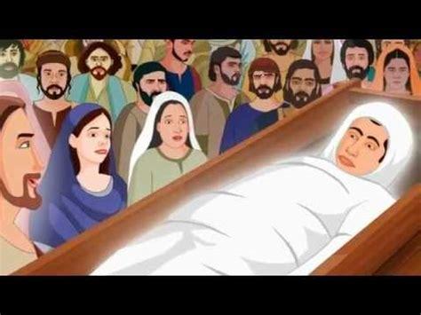 Jesus Heals The Blind Man Craft Jesus Raising The Widow S Son Animation Youtube