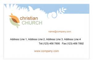 christian business cards templates free christian church 2 print template pack from serif