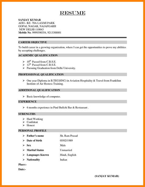 Resume Sle For In India Resume Format For Kpo India 28 Images 6 Indian Resume Sles Emt Resume Resume Sle For
