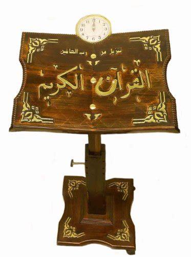 quran holder book stand  quran buy   uae