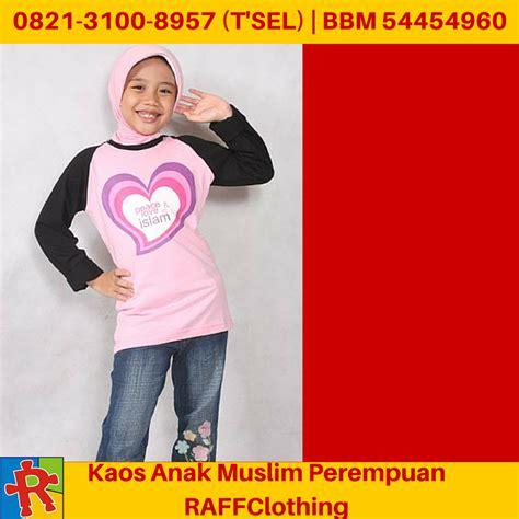 Terbaru Kaos Islam by Kaos Anak Muslim Kaos Muslim Anak Kaos Anak Muslim
