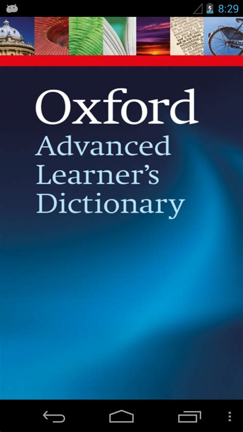 oxford advanced learners dictionary 0194798798 amazon com oxford advanced learner s dictionary 8th edition appstore for android