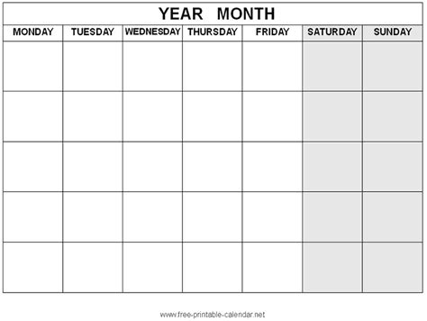 2015 blank calendar templates free printable blank calendar template 2015