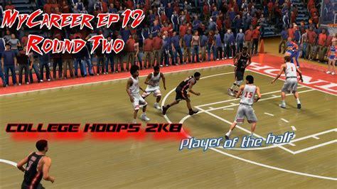 ncaa college hoops 2k8 college hoops 2k8 mycareer ep 12 ncaa tourney 2nd round