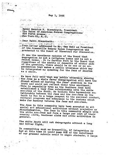 Permission Granted Letter permission granted letter