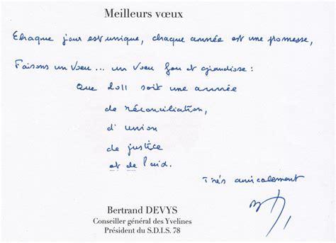 Modèles De Lettre Meilleurs Voeux Meilleurs Voeux 2011 Le De Bertrand Devys