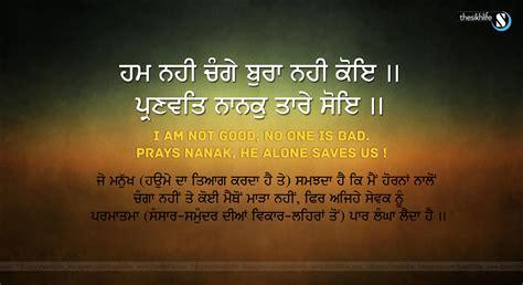 in quotes gurbani quotes in quotesgram