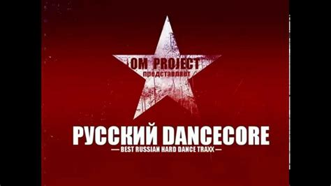best techno 2014 best techno 2014 up mix best russian