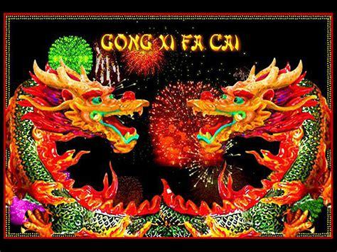 Gong Antik Cap 2 Naga 50 gambar dp bbm ucapan gong xi fa cai kumpulan gambar