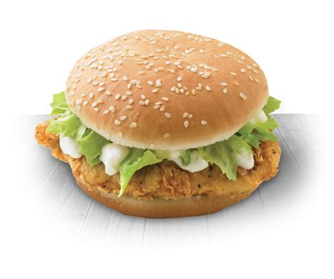 carbohydrates in chicken crispy chicken sandwich carbohydrates