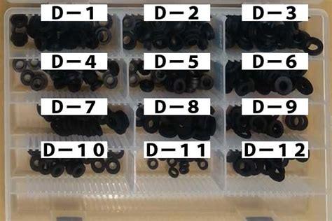 Arumi Set パッキン ブライト商品カタログ