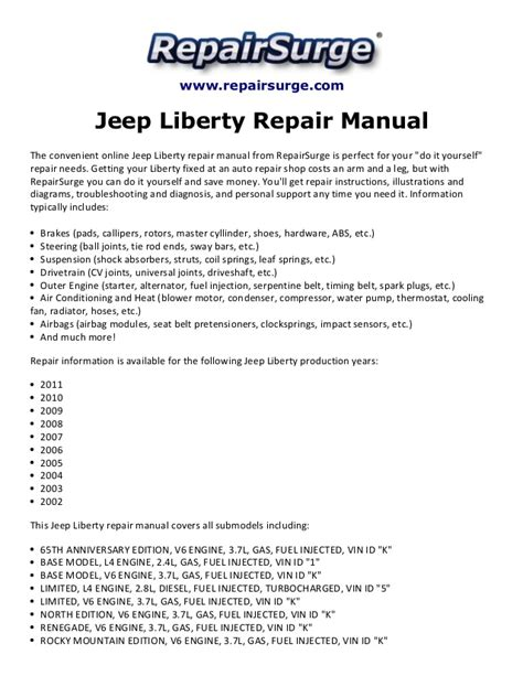 small engine maintenance and repair 2002 jeep liberty on board diagnostic system jeep liberty repair manual 2002 2011