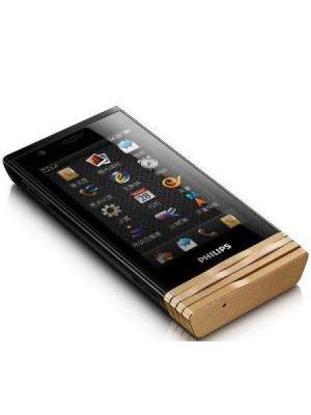 philips mobile phones philips mobile phones 1 pic izismile