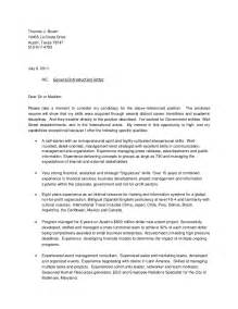 American Cover Letter by Cover Letter V Mware America Sales Recruiter For Vmware