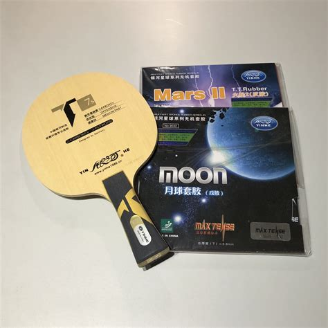 Yinhe Moon Speed yinhe table tennis only best value professional table tennis equipment