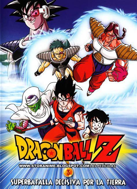 especiales dragon ball 1 top 10 de las mejores