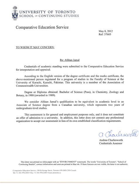 certification of degree letter documents casa montessori