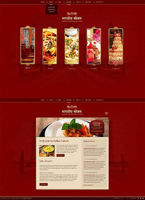 Indian Restaurant Html5 Template Html5 Web Templates 300111759 Indian Restaurant Website Templates