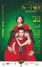 film bagus cina young mother korean movie t 236 m với google xemphimone