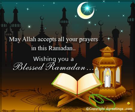 May Allah accepts all your prayers in this Ramadan