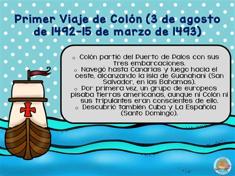 cuales fueron los barcos de cristobal colon encuentro de culturas los viajes de crist 243 bal col 243 n