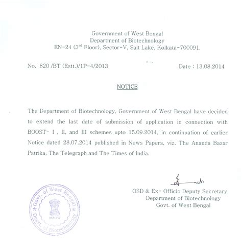 Address Proof Letter Format From Gazetted Officer Appointment Letter Govt Sector Joining Best Operations