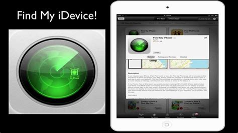 Find Your Device Find My Iphone Locate Your Device Setup Tutorial