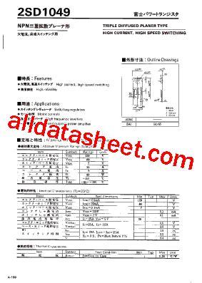 et191 transistor datasheet 2sd1049 datasheet pdf fuji electric
