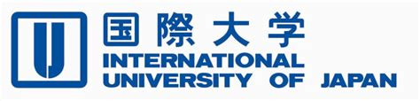 International Unversity Mba by International Of Japan Mba Ma And Ebiz