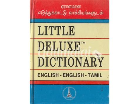 dictionary english to tamil free download full version in pdf little deluxe dictionary english english tamil li