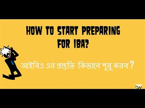 Preparation Before Starting Mba by How To Start Your Preparation For Iba Bba Mba