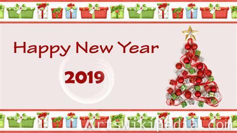 happy  year  wallpaper