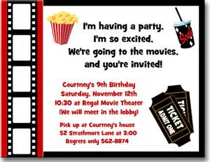 movie night birthday invitation party