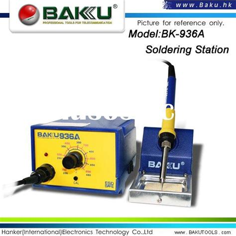 Murah 936a Soldering Station Constant Temperature hakko fx 937 lead free soldering station for sale price china manufacturer supplier 1021718