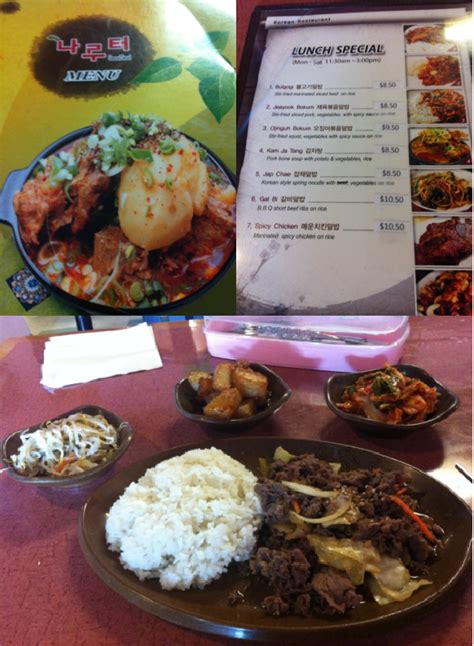 Korean Bbq Restaurant Kitchener On by 한국식당 Mike S