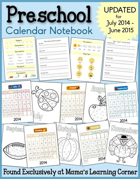 printable calendar resources 2u 128 best images about homeschool prek kinder on