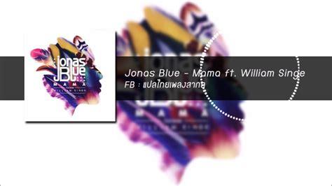 download mp3 jonas blue mama download lagu jonas blue mama ft william singe christian