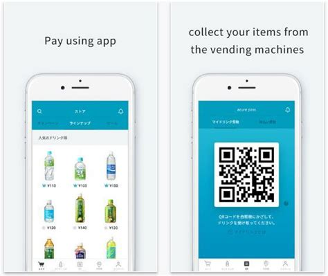 design app machine vending machine apps acure