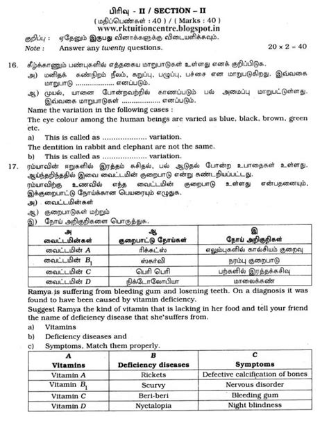 Science Development Essay In Tamil by Ibsl Papers Tamil