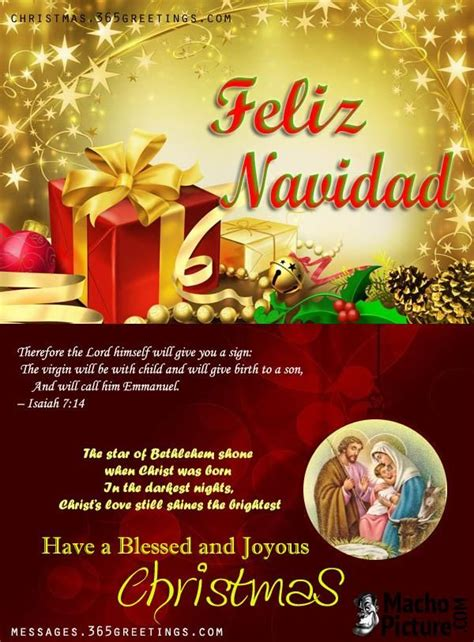 spanish christmas greeting messages  photo