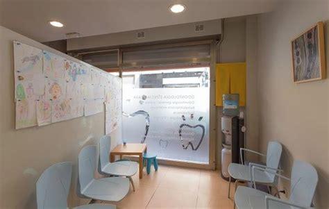 aula puerta de cuartos genial aula puerta de cuartos fotos mil anuncios