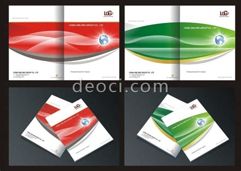 corel draw booklet layout company brochure cover design cdr vector design template