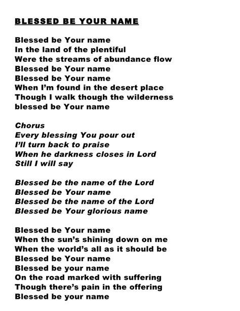 printable lyrics every praise is to our god praise and worship hymns