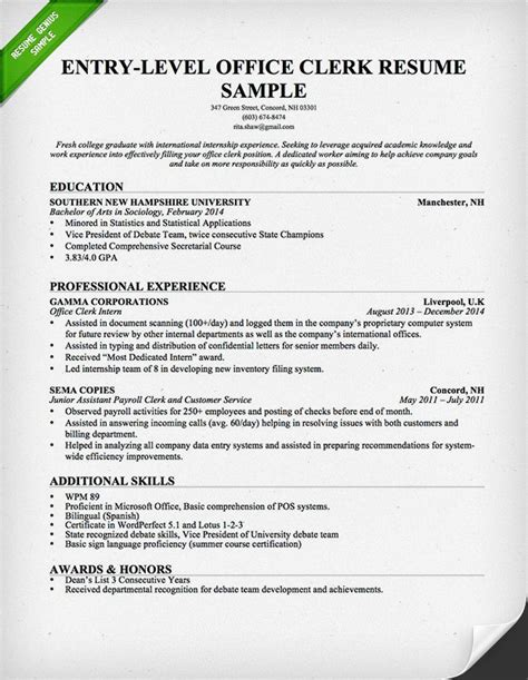 resume examples for accounting clerk