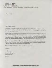 Medical Letter Of Recommendation Template Medical Letter Of Recommendation Sample Letter With Lucy