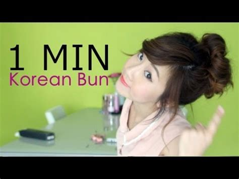 messy bun without shaved side showing 1 min korean bun youtube