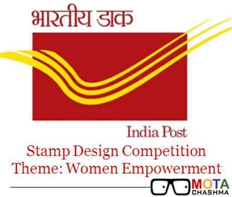 design competition theme st design competition on women empowerment by india post
