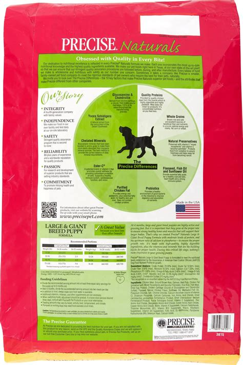 naturals large breed puppy food precise naturals large breed puppy formula food 30 lb bag chewy